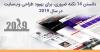 بهبود طرّاحی وبسایت | دانستن ۱۴ نکته ضروری در سال ۲۰۱۹
