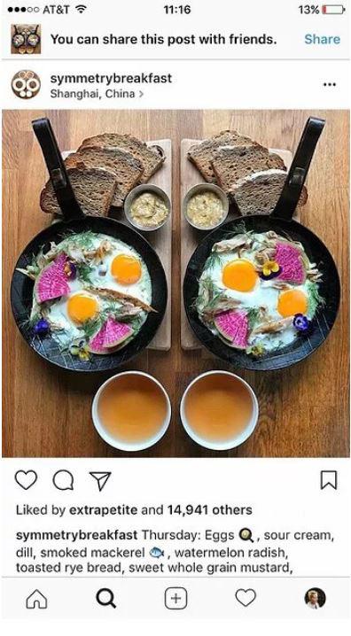 ایجاد تقارن در تصاویر برای بازاریابی در اینستاگرام