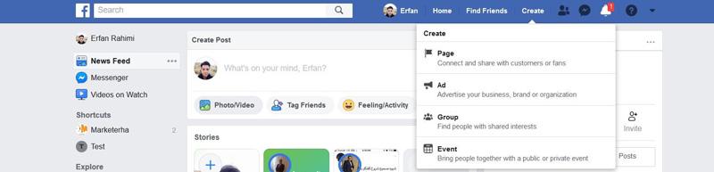 ساخت حساب تجاری در فیسبوک