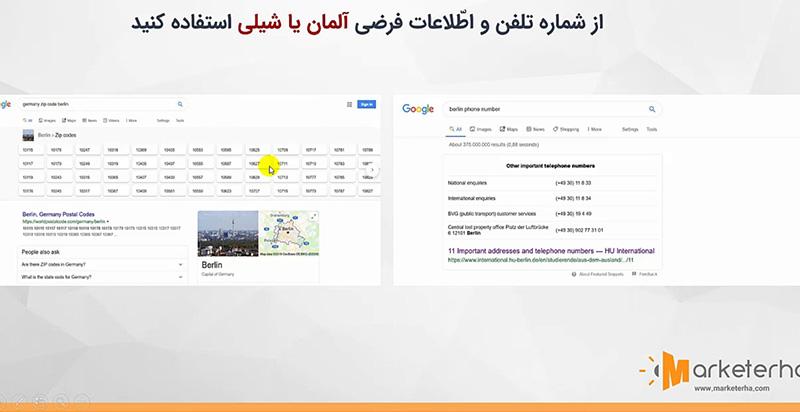 برای فعال سازی تگ خرید در اینستاگرام از اطلاعات آلمان یا شیلی استفاده کنید