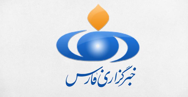 خبرگزاری فارس برای رپورتاژ آگهی