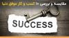 معرفی ۱۰ کسب و کار موفق دنیا (مثال های کاملاً واقعی)